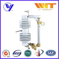 Buy cheap Porcelain Housed Ceramic Fuse Cutout  For Substation Power Protection 24KV - 27KV from wholesalers