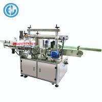 Quality Soy Sauce Bottle Labeling Machine Stainless Steel , Front And Back Double Side for sale