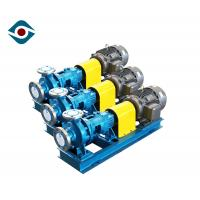 China High Pressure Horizontal Chemical Pumps , Chemical Resistant Centrifugal Pump wholesale