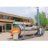 China Skid Mounted Natural Gas Steam Boiler For Hotel And Bath Center Easy Installation wholesale