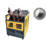 China Commercial High Power Disposable Paper Plate Making Machines For 3 -11.5 Inch Plate on sale