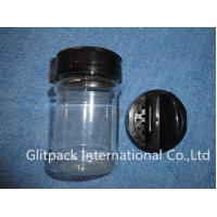 China Black Cap Sifter Jar wholesale