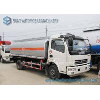China Dong Feng Chemical Tanker Truck Oil Tank Trailer 70000 L Carbon Steel wholesale