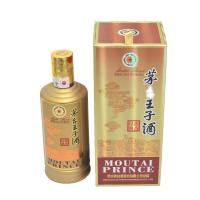China Gold Hot Stamping Liqueur And Wine Gift Box Cardboard Paper Lid Hinge Base Box wholesale