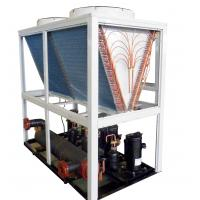 China Air cooled chiller modular chiller wholesale