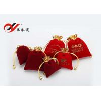 China Yellow Drawstring Velvet Jewelry Pouches Different Size For Jewelry Display wholesale