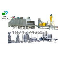 China commercial automatic peanut butter making plant/peanut butter production line for 400-500kg/hr on sale
