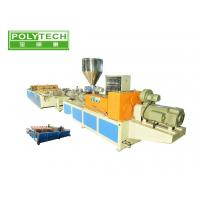 China 2016 High-Efficiency PVC Roofing Tile Making Machine 1300mm With Twin Screw Extruder wholesale