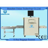 China Medium Size X Ray Scanner Airport Inspection System 600*400mm Opening Size wholesale