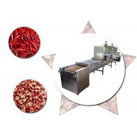 China Tunnel Type Microwave Drying Machine , Food Sterilization Equipment For Industrial wholesale