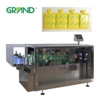 China GGS-118 horizontal plastic ampoule/vial/bottle form fill seal machine for liquid oil on sale