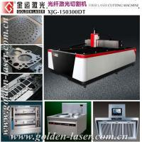 China Stainless Metal Lazer Cutting Equipment Fiber wholesale