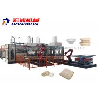 China Simple Operation Pulp Molding Machine Molded Disposable Tableware Production Line on sale