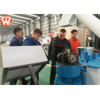 China 0.8 T/H Chicken Poultry Feed Processing Plant Corn Sorghum Wheat SKF Bearing wholesale