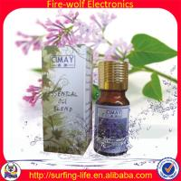 Buy cheap China essential oil good smelling essential breast oil 23 differents smell oil from wholesalers