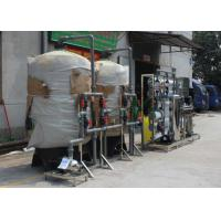China 10T/H Ion Exchange Water Treatment System For Drinking Water / Milk / Beverage wholesale
