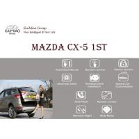 China Mazda CX-5 1st Generation Electric Lift System in the Global Automotive Power Tailgate System wholesale