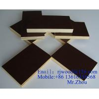 China Shuttering Plywood Brown Film Faced Plywood 12 mm 15 mm 18 mm 21 mm wholesale