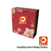 China UV Coating Recycled Cardboard Packaging Boxes , Square Mooncake Packaging Box wholesale