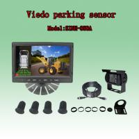 China The newest high quality 24V 7inch truck monitor with visible Truck ultrasonic Parking Sensors on sale