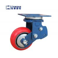China Double Spring PU Damping Rubber Shock Absorption Caster wholesale
