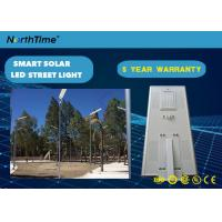 Quality Integrated Solar Powered LED Street Lights With Aluminum Alloy Lithium Battery for sale