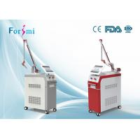 China New 1064nm 532nm 1320nm pigment lesions removal varicose veins machine on sale