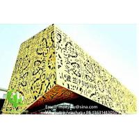 China Aluminum perforated sheet for screen facade cladding wall panel with 2mm thickness laser cut screen wholesale