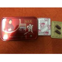 China Chinese Herbal Natural Male Enhancement Pills Effective Fu Run Bao GMP Certification wholesale