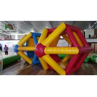 China Outdoor Inflatable Floated Running Machine Water Toys For Water Park wholesale