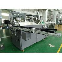 China Auto Screen Print Machine for Three / Four / Five Colors Plastic Bottle on sale