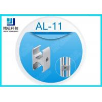 China Plate Type Connection Sandblasting Aluminium Tube Joints Parallel Holder AL-11 wholesale