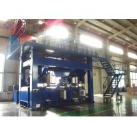 China High Frequency Economic Membrane Panel Welding Machine For Vaporization Boiler wholesale