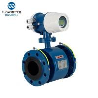 China DN65 Caliber Waste Water Mechanical Acid Liquid Flow Meter,Wastewater Flow Meter, Mechanical Smart Electromagnetic Flowm wholesale