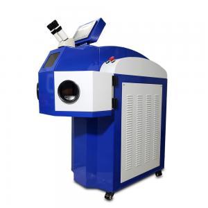 China Industrial Small Laser Welding Machine / 200W Spot Jewelry Laser Welder wholesale