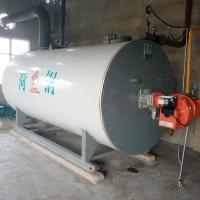 China 1200000Kcal/h natural gas or diesel oil fired thermal oil boiler heater with Italy burner wholesale
