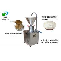 China commercial stainless steel peanut butter maker machine sesame butter processing machine on sale