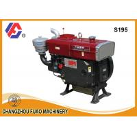 12 HP 9.7kw S195 Single Cylinder Diesel Engine 4 Stroke For Mini Tractor Manufactures