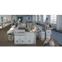 China Soft Garden Hose PVC Pipe Extrusion Machine Single Screw Extruder wholesale
