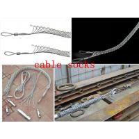 China Quality Steel Material Cable Pulling Socks wholesale
