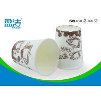 China Eco Friendly 8oz Disposable Paper Cups NO Leakage And Stiff 80x56x92mm wholesale