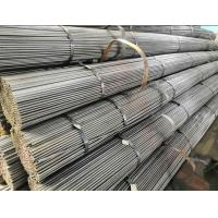 China Smelting special oxygen lance oxygen tube precision capillary tube seamless tube alloy pipe oil boiler on sale
