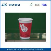 China Custom 8oz Insulated Cold Drink Paper Cups , Single Wall / Double Walled Paper Coffee Cups wholesale