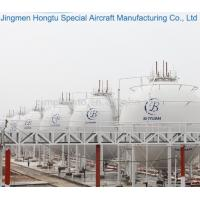 China Honto Brand 2000m3 LPG/CNG/LNG Spherical tank storage pressure vessel by leading manufacturers for oil field wholesale