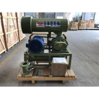 China Aeration Tank Three Lobe Roots Blower Cement / Water Treatment Low Noise wholesale