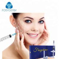 China Medical Sodium Hyaluronic Acid Dermal Filler Injection for Face Wrinkle wholesale