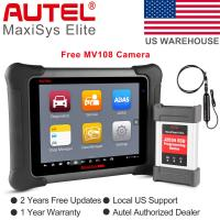 China New  Autel MaxiSys Elite J2534 Program ECU Diagnostic Tool Scanner Better MK908P Pro 2GB RAM & 32GB Embedded Memory wholesale