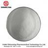 China Off - White Cyrstalline Solid Male Enhancement Powder Vardenafil Powder 224785-91-5 wholesale