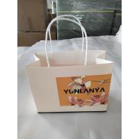 China Fashionable Square Custom Printed Paper Bags For Shopping / Gift Packaging wholesale