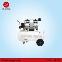 China TP751-24  long working hours medical air compressor of silent wholesale